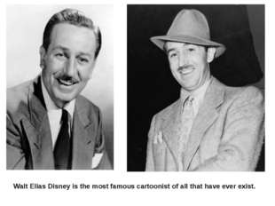 Walt Elias Disney is the most famous cartoonist of all that have ever exist.