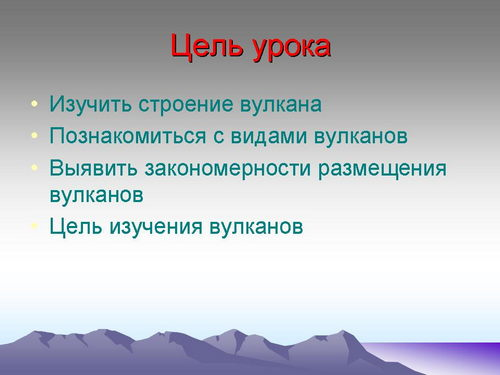 https://festival.1september.ru/articles/613920/presentation/03.jpg