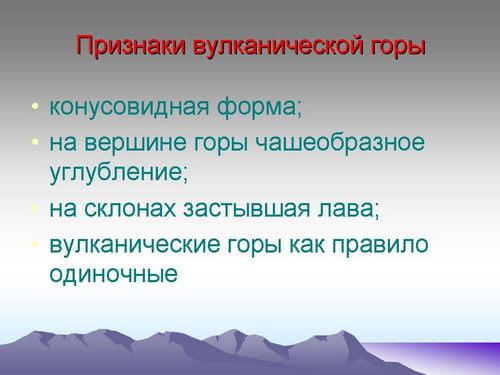 https://festival.1september.ru/articles/613920/presentation/11.jpg
