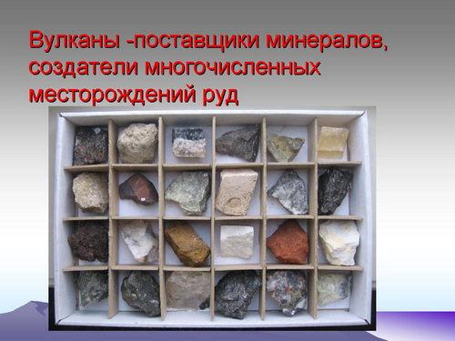 https://festival.1september.ru/articles/613920/presentation/23.jpg