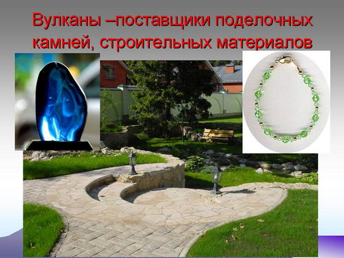 https://festival.1september.ru/articles/613920/presentation/24.jpg