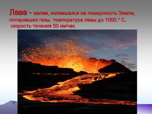 https://festival.1september.ru/articles/613920/presentation/05.jpg