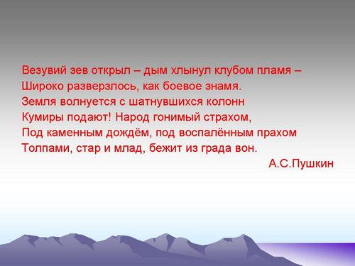 https://festival.1september.ru/articles/613920/presentation/14.jpg