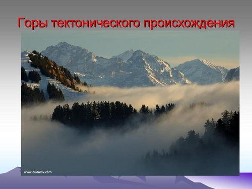 https://festival.1september.ru/articles/613920/presentation/09.jpg