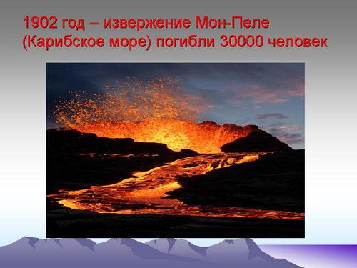https://festival.1september.ru/articles/613920/presentation/16.jpg