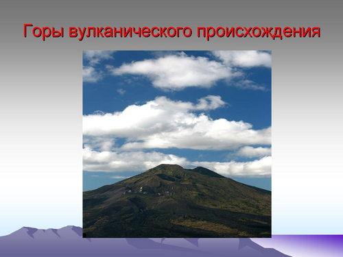 https://festival.1september.ru/articles/613920/presentation/10.jpg