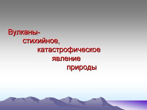 https://festival.1september.ru/articles/613920/presentation/15.jpg