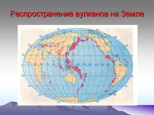 https://festival.1september.ru/articles/613920/presentation/12.jpg