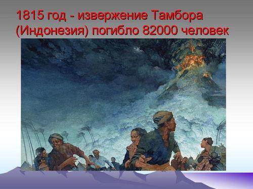 https://festival.1september.ru/articles/613920/presentation/19.jpg