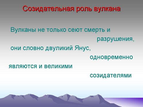 https://festival.1september.ru/articles/613920/presentation/20.jpg
