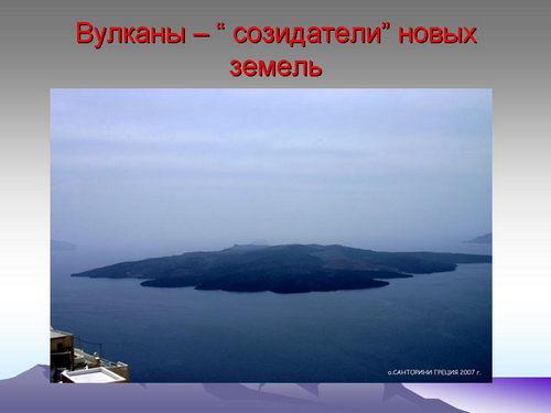 https://festival.1september.ru/articles/613920/presentation/21.jpg