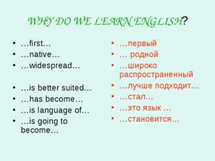 WHY DO WE LEARN ENGLISH? …first… …native… …widespread… …is better suited… …ha
