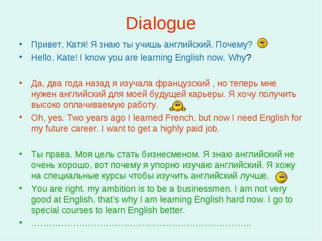 Dialogue Привет, Катя! Я знаю ты учишь английский. Почему? Hello, Kate! I kno...