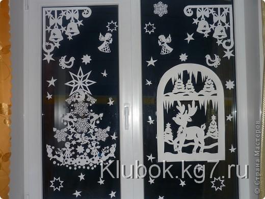 http://klubok.kg7.ru/7/59/175/images/items/175/p_3642.jpg