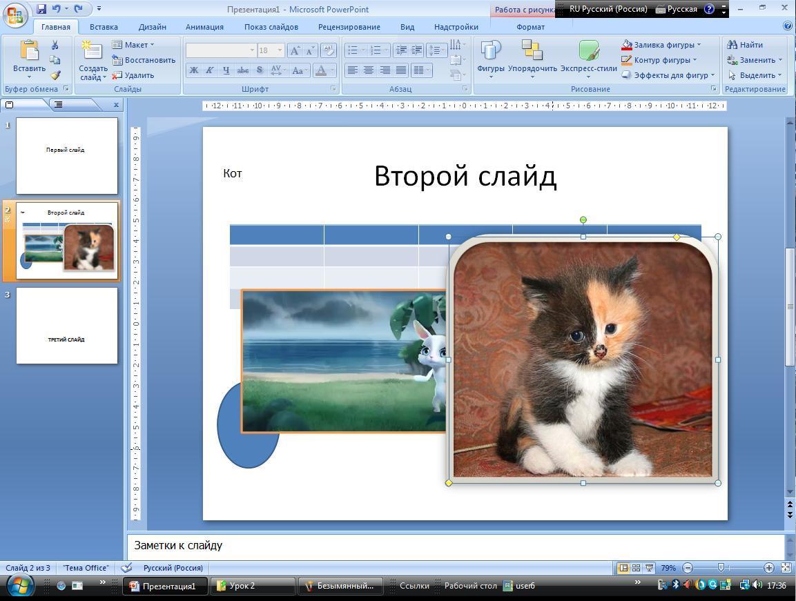 hello_html_132dc809.jpg