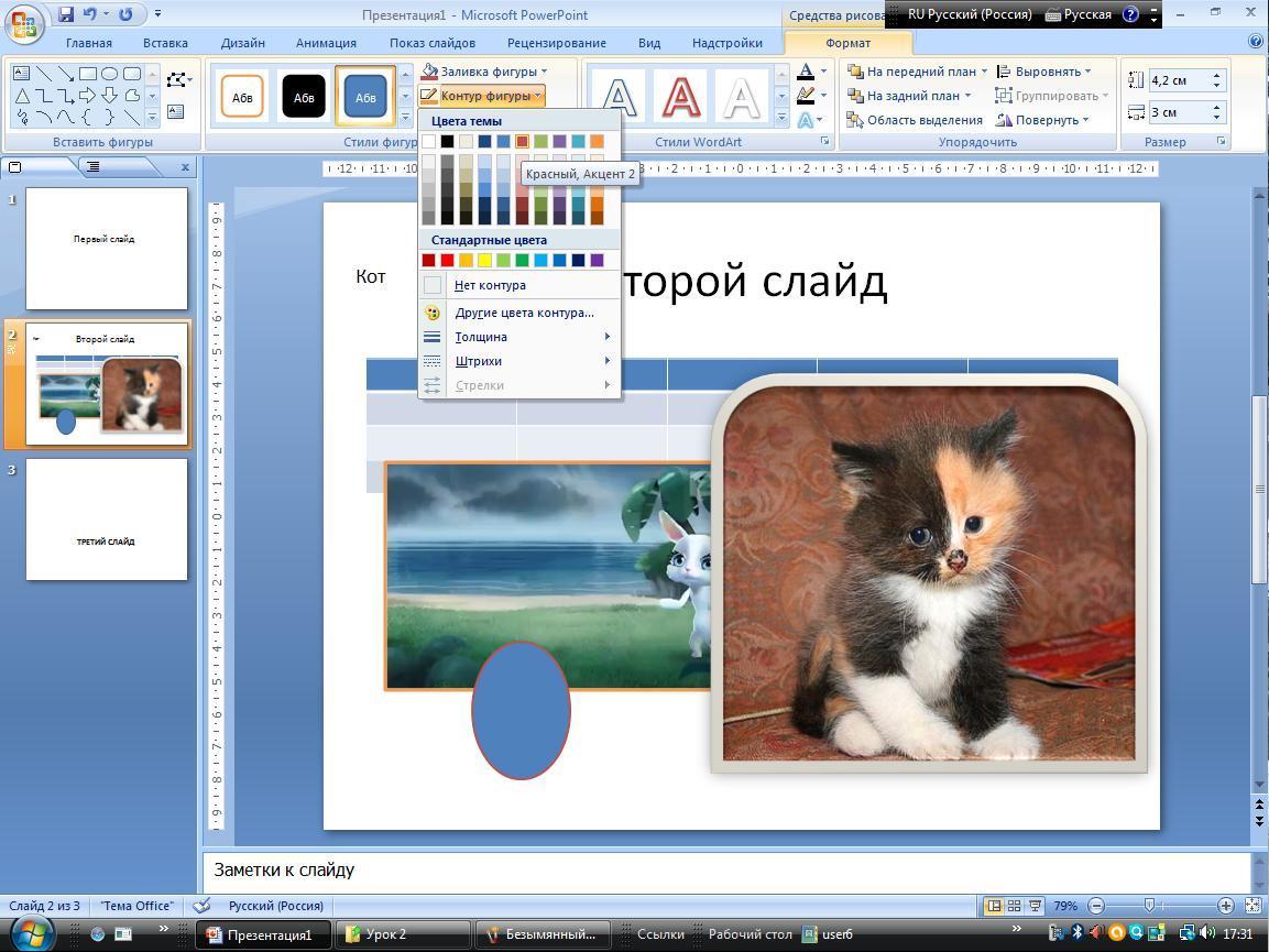 hello_html_1ec7aa34.jpg