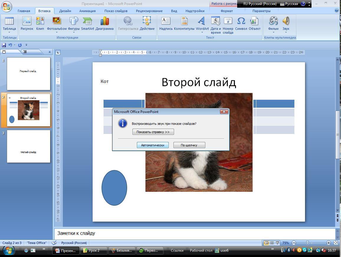 hello_html_280bc512.jpg