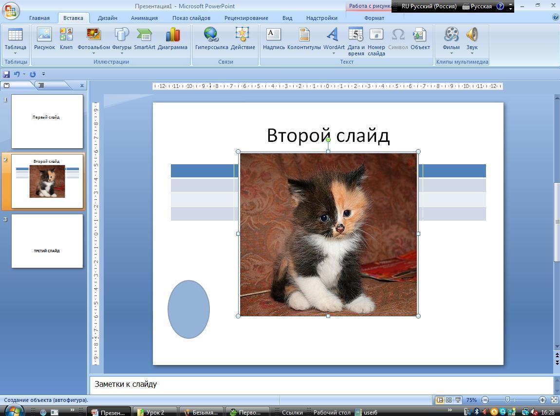 hello_html_2a9a1677.jpg