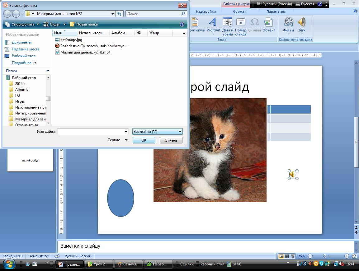 hello_html_2b892a09.jpg