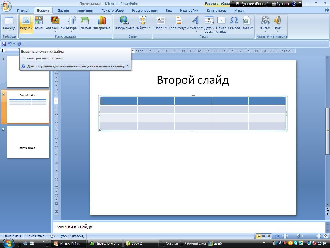 hello_html_30df9d66.jpg