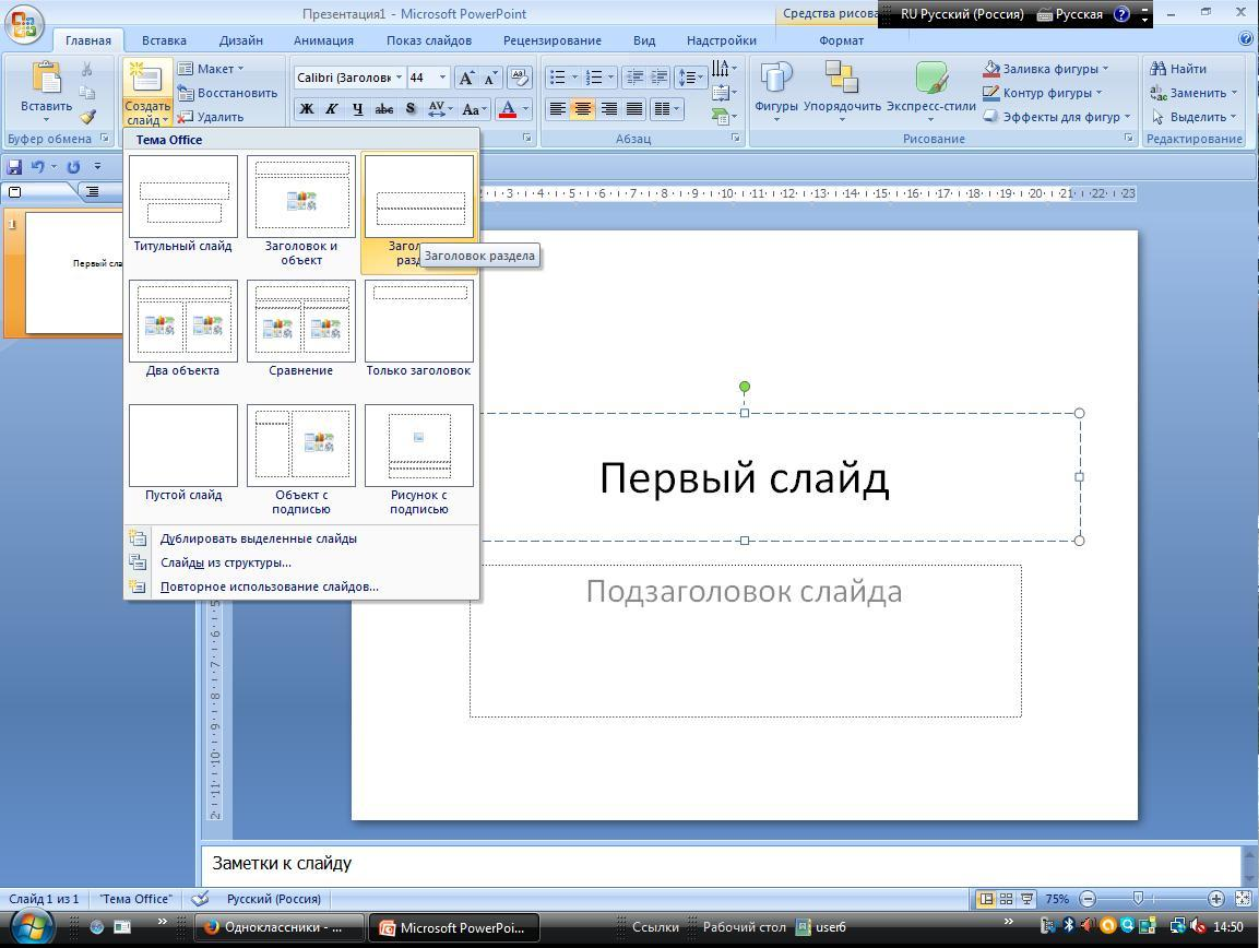 hello_html_4577027b.jpg