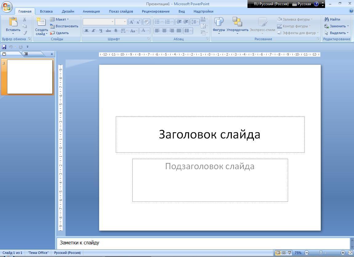 hello_html_519b98a1.jpg