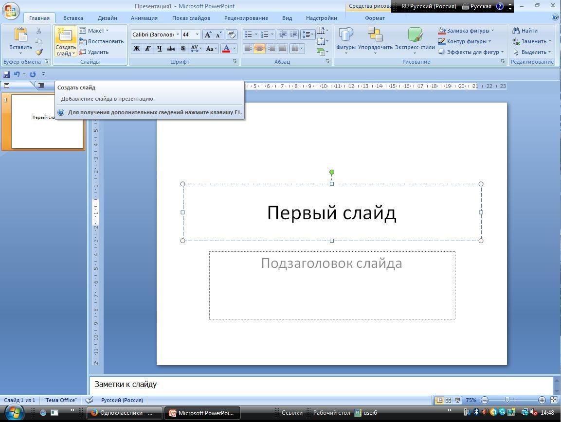 hello_html_54bc0830.jpg