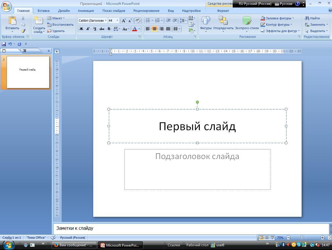 hello_html_5d5b324f.jpg