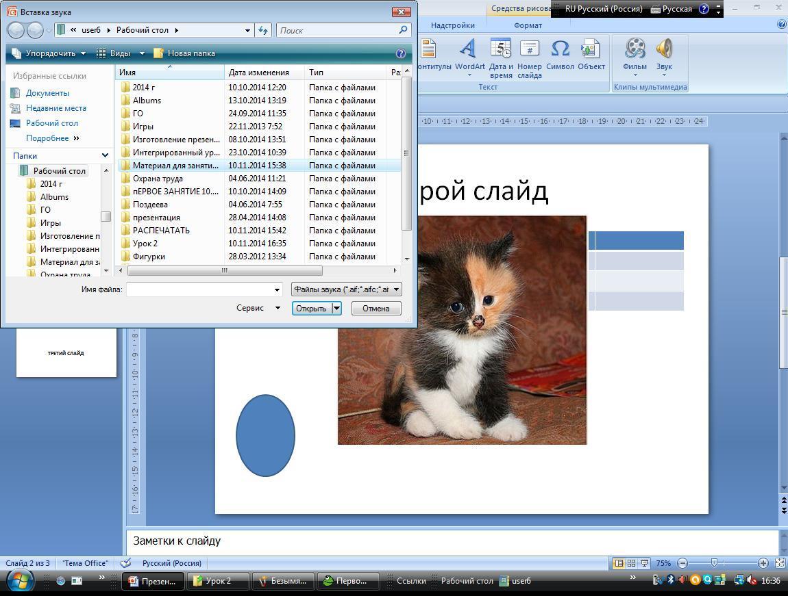 hello_html_65bf88e9.jpg