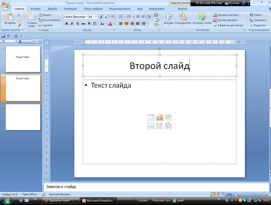 hello_html_m12262e93.jpg
