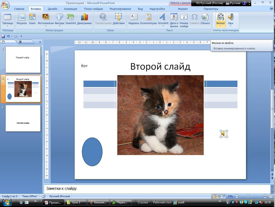 hello_html_m15b25ae2.jpg