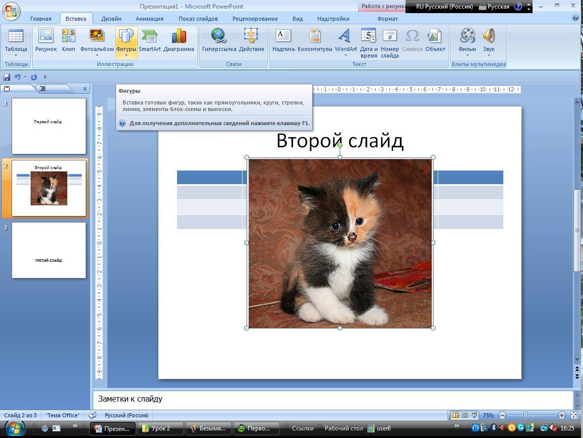 hello_html_m15bc0f22.jpg