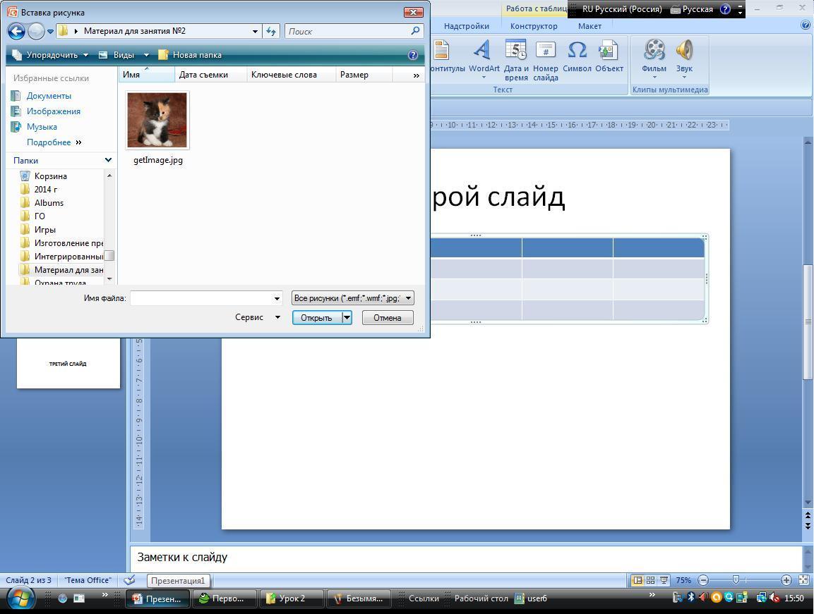 hello_html_m30947c10.jpg