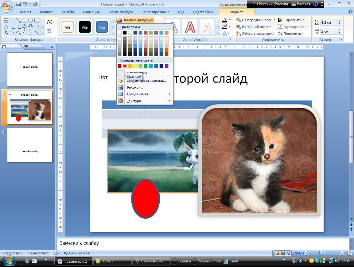 hello_html_m505b4f93.jpg