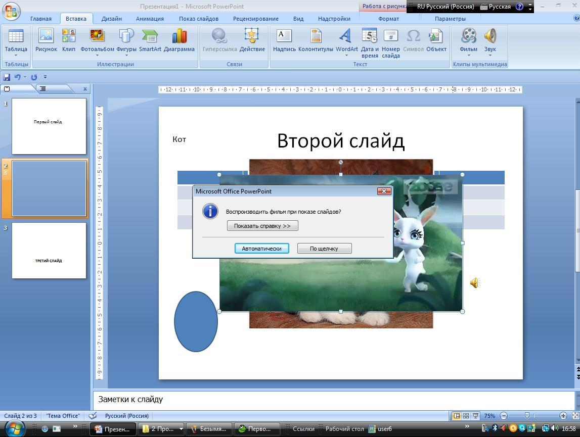 hello_html_m557d0c03.jpg
