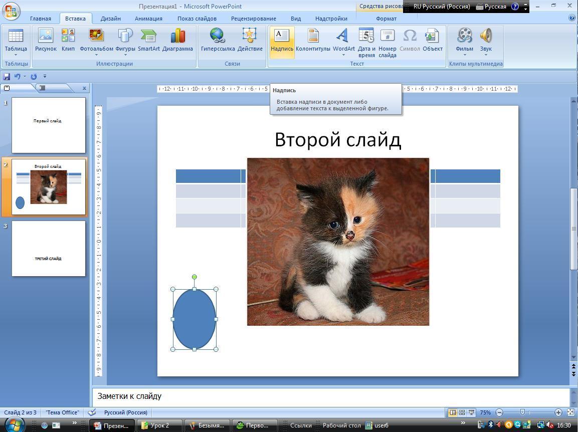hello_html_m6f2cd848.jpg