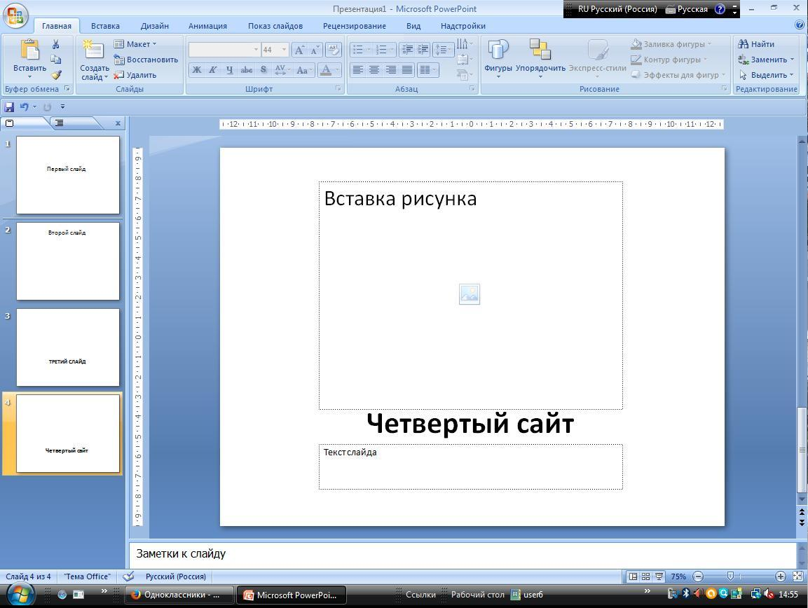 hello_html_mba16dc8.jpg