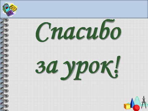 hello_html_e0cacaa.png