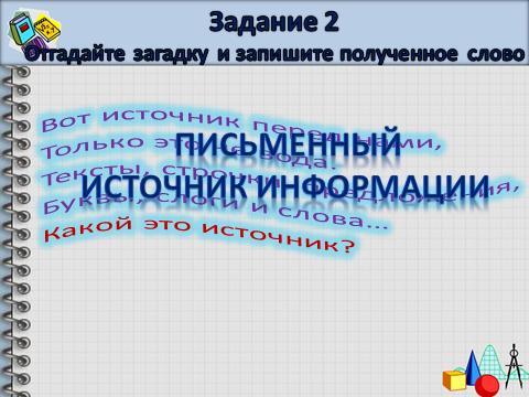 hello_html_m5be1e6c9.png