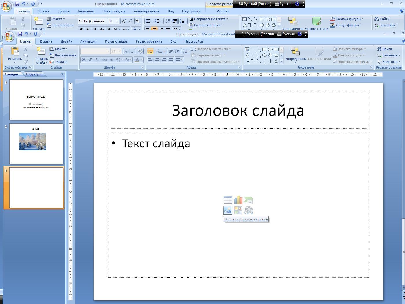 hello_html_1727f540.jpg