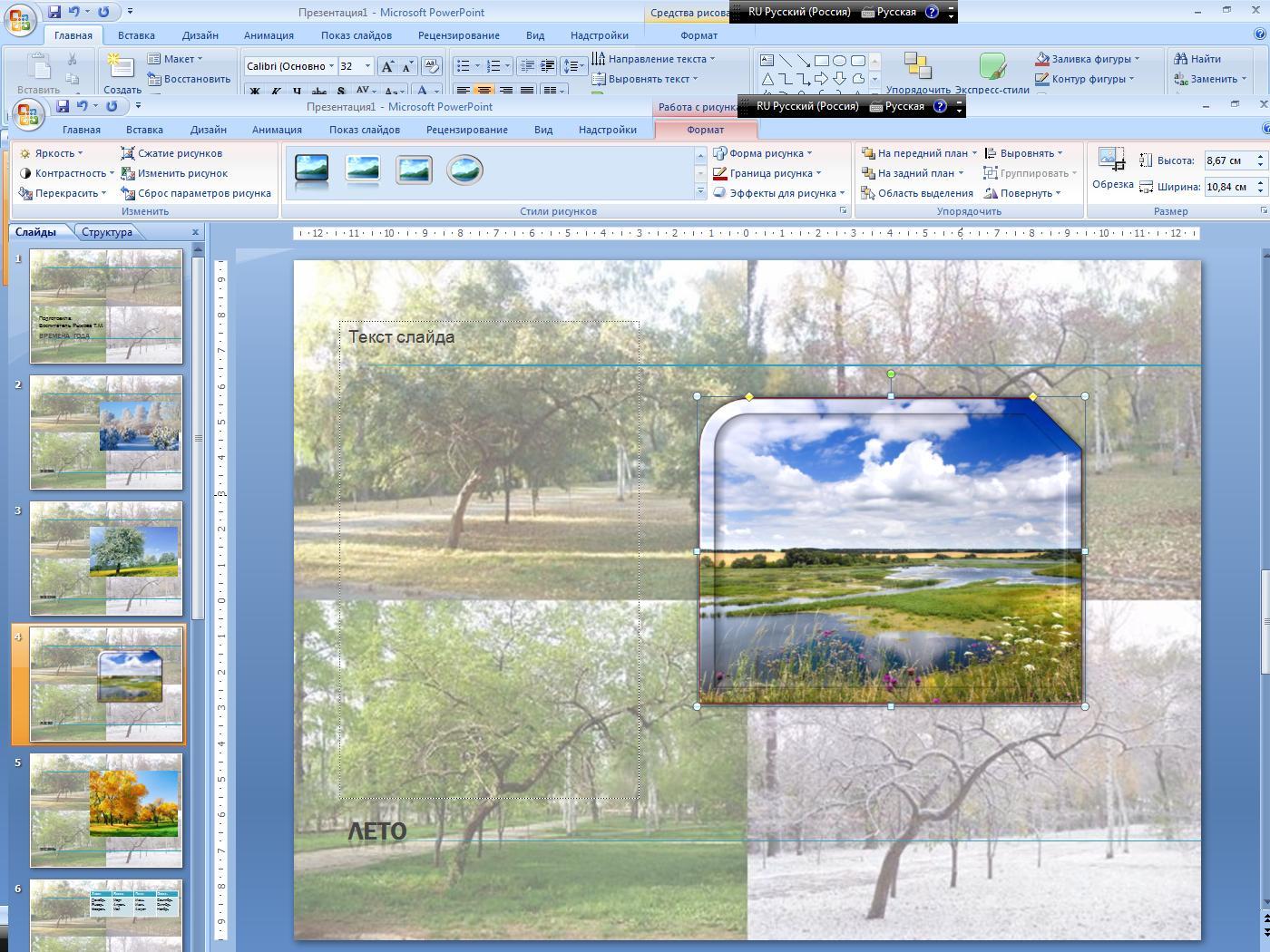 hello_html_b90c80e.jpg