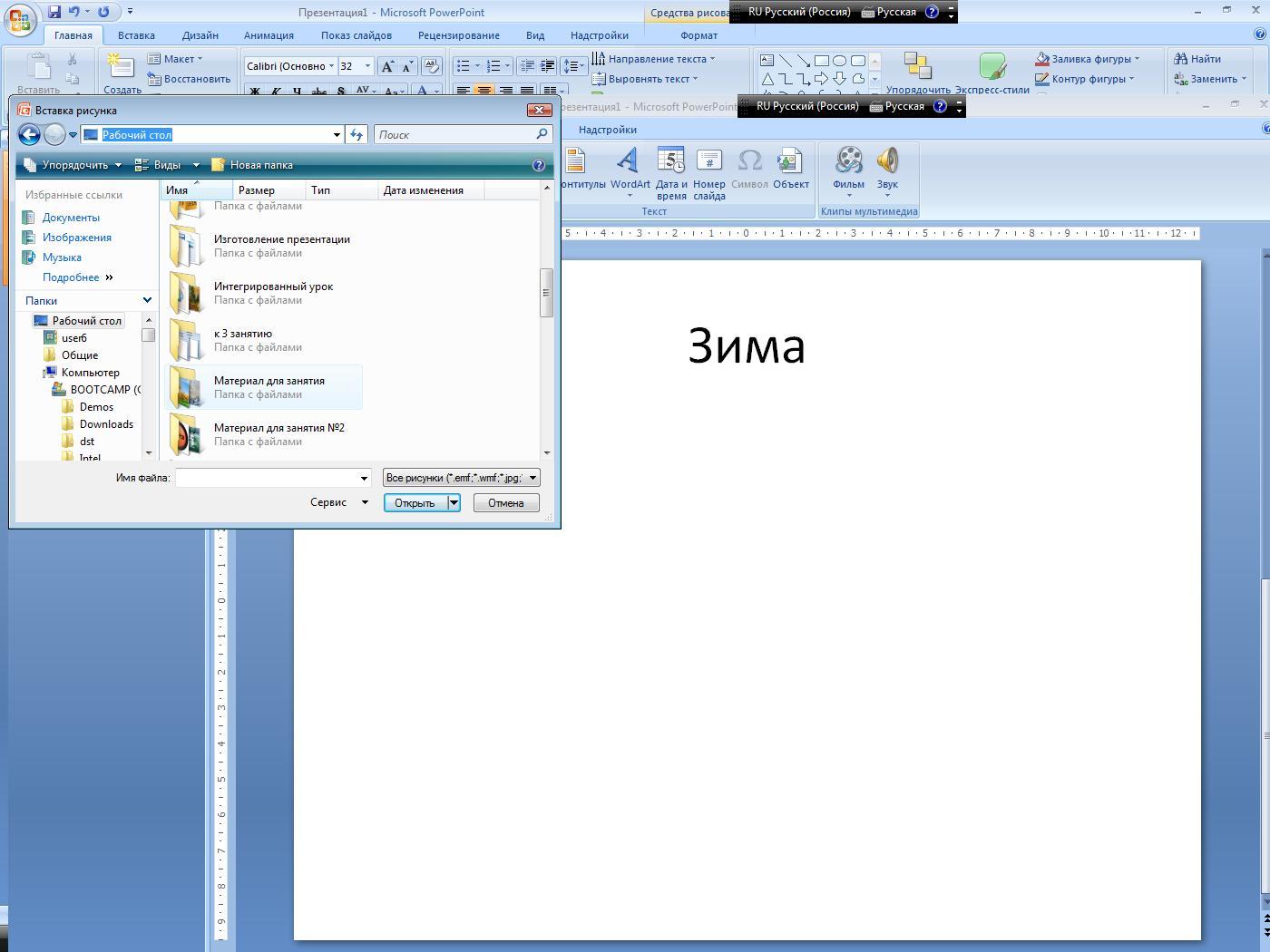 hello_html_m26beed7d.jpg