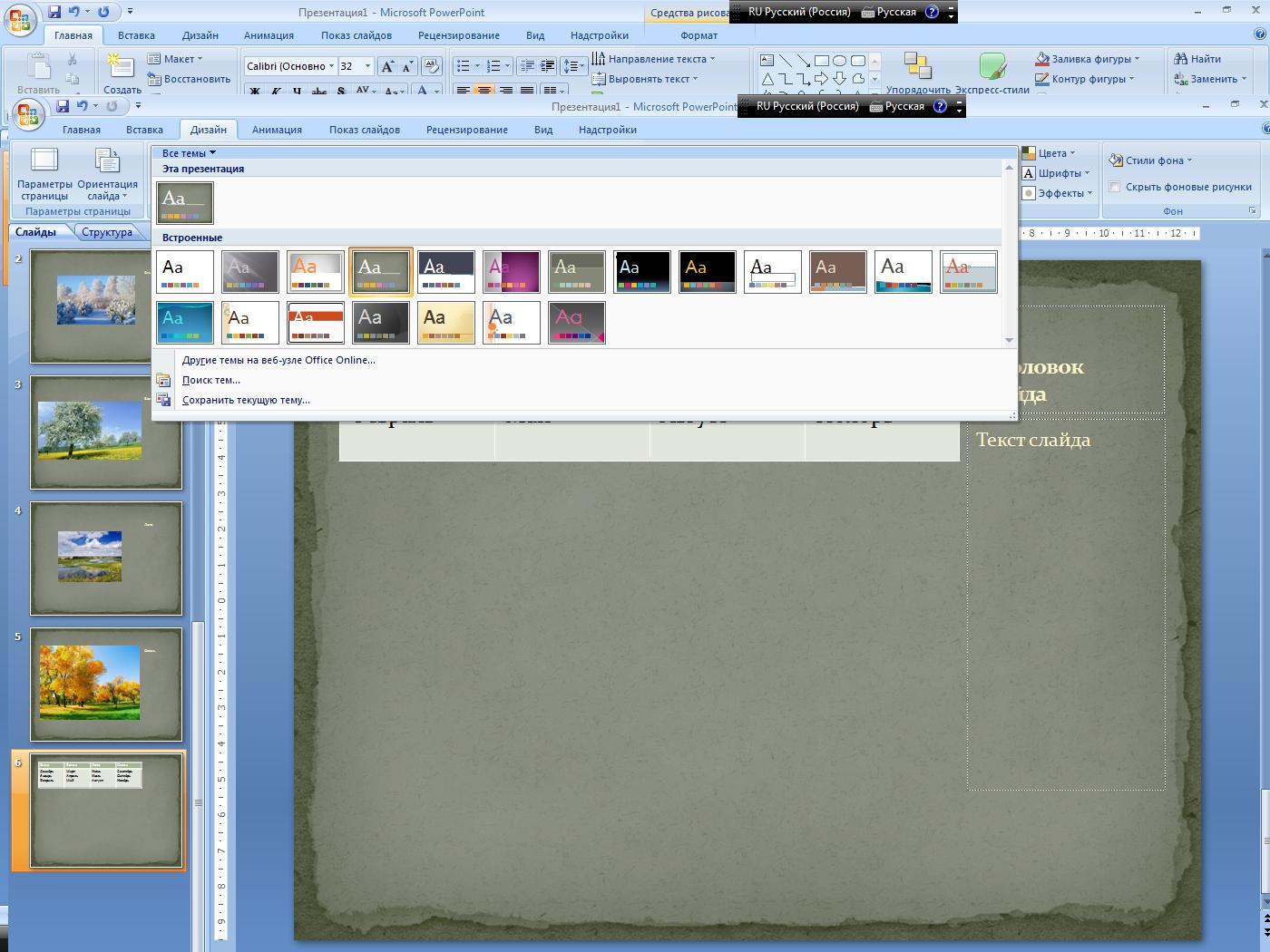 hello_html_m2710a7.jpg