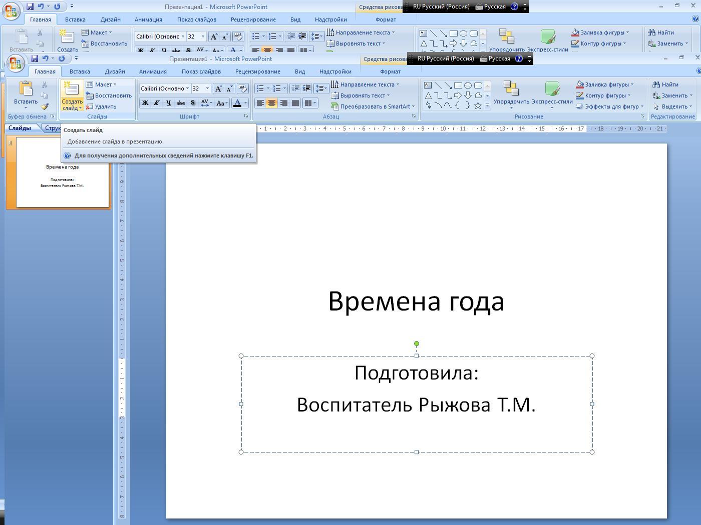 hello_html_m285bf04c.jpg