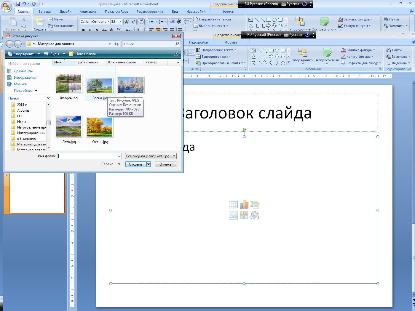 hello_html_m3a445bde.jpg