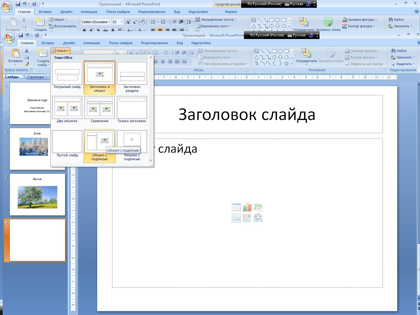 hello_html_m49c6475e.jpg
