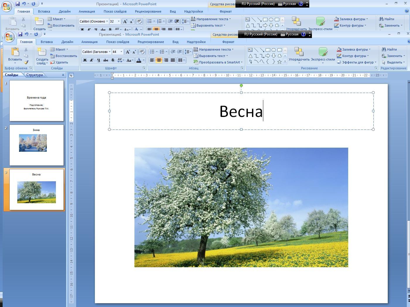 hello_html_m4d43436f.jpg