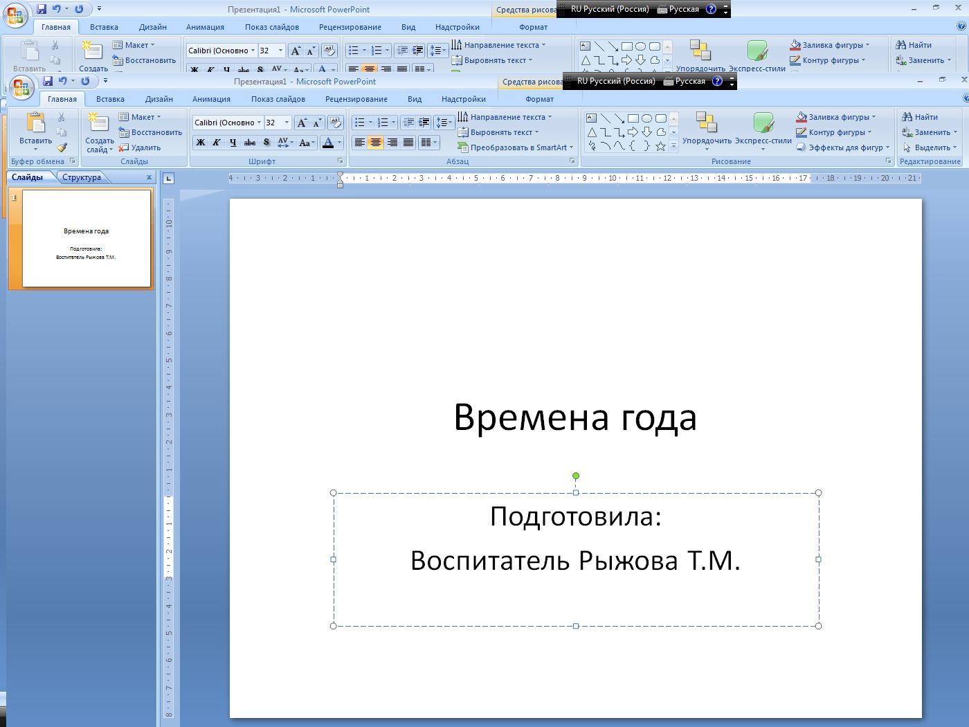 hello_html_m5b9e3f09.jpg