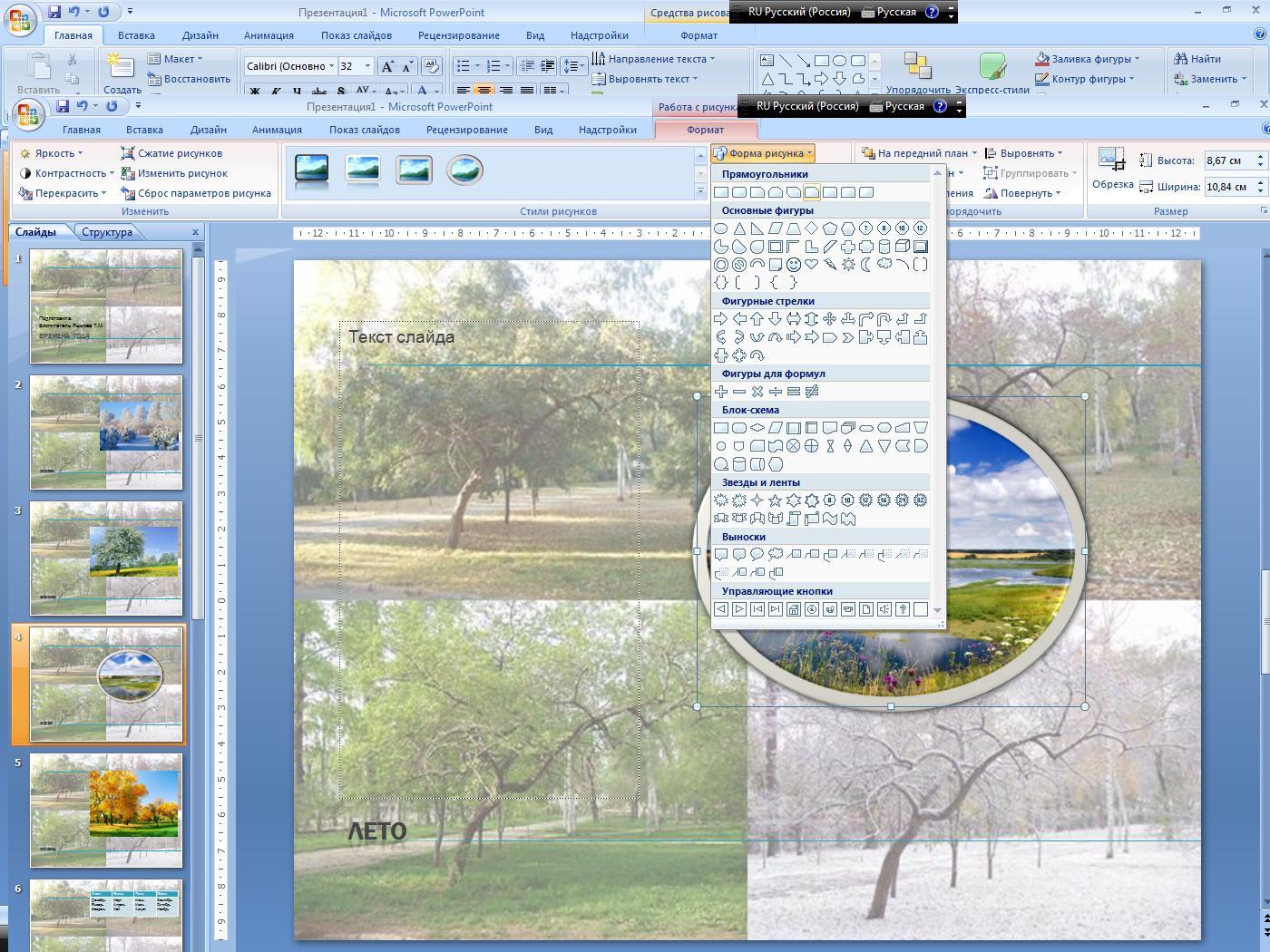 hello_html_m7dbf22b3.jpg
