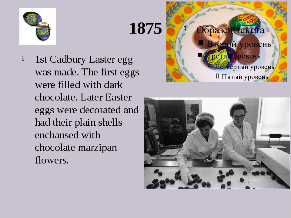 1875 1st Cadbury Easter egg was made. The first eggs were filled with dark ch...